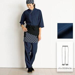 作務衣(パンツ)[男女兼用]飲食店フードユニフォーム全1色和食和風日本藍サンペックスイストSPAU-1706[和風]