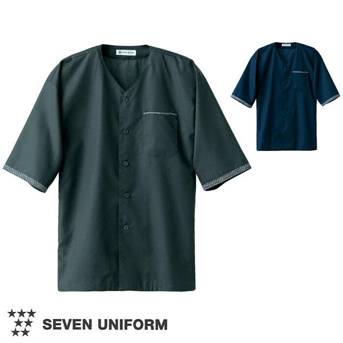 飲食店ユニフォーム ダボシャツ [男女兼用] EH3320 キッチン ホール 和風 アジアン 名入れ SEVEN UNIFORM セブン白洋社
