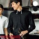 ユニセックス シャツ 長袖 [男女兼用] ET-1311 ET-1312 飲食店 ユニフォーム 制服 業務用シャツ フードユニフォーム 全2色 飲食店シャツ カフェシャツ レストラン カフェ バー ホテル サンペックスイスト