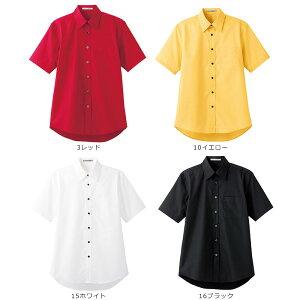 半袖カラーシャツ[男女兼用]ユニフォーム飲食制服全10色