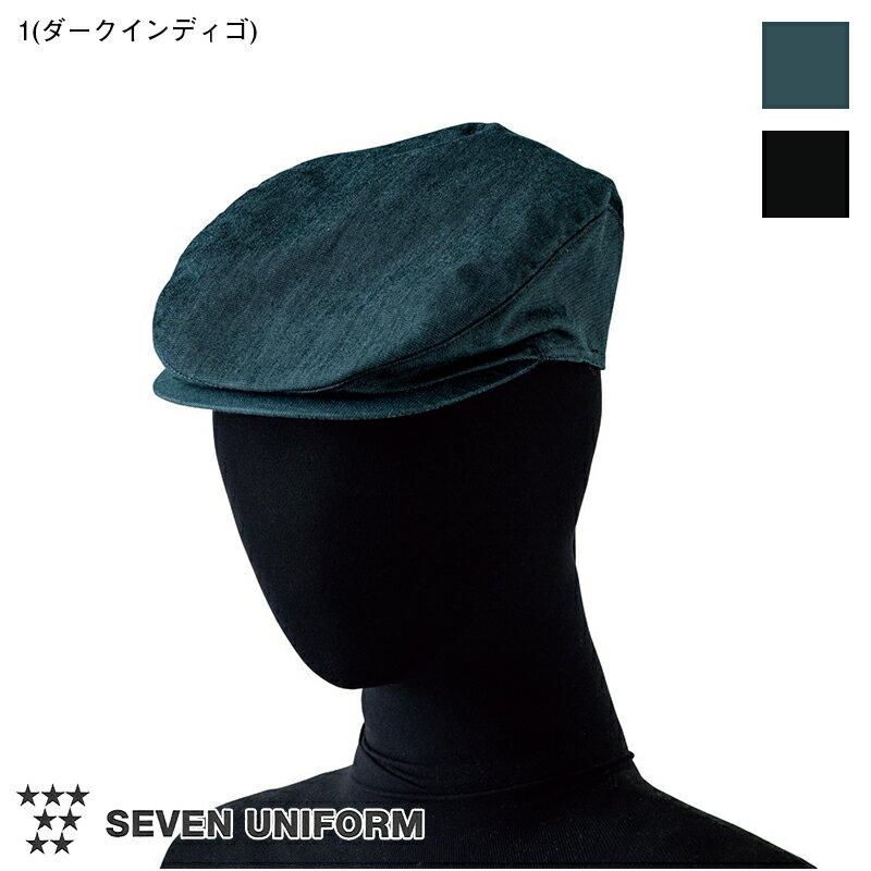 メンズ帽子, ハンチング・キャスケット () JW4696 SEVEN UNIFORM