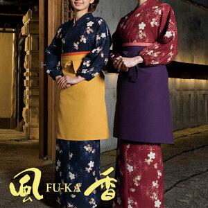 9839c8279cb1d8 【上下セット】茶羽織・スカートタイプ (桜と麻の葉・エンジ/