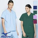 スクラブMZ-0051全7色ユニセックス男女兼用白衣医療着医療衣メディカルウェアユニフォーム多色mizunoミズノuniteユナイト