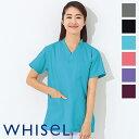 白衣 医療白衣 ナースウェア 男女兼用スクラブ WH11485A [男女兼用]WHISeL ホワイセル 自重堂 看護師 クリニック ユニフォーム