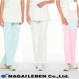 白衣 医療白衣 パンツ [女性用] CF-4803Naway ナウェイ Seed℃ シードシー NAGAILEBEN ナガイレーベン ユニフォーム 制服
