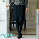 【ポイント5倍】マーメイドスカート(55cm丈) 51622 事務服 事務員 受付 オフィスレディ 制服 かわいい ユニフォーム enjoie アンジョア