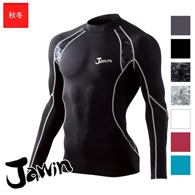 作業服, その他  52004 Jawin Jichodo SALE