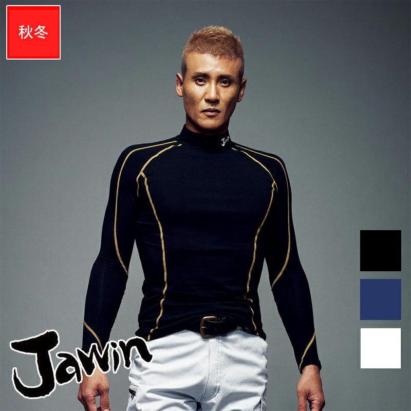 作業服, その他  52024 Jawin Jichodo SALE