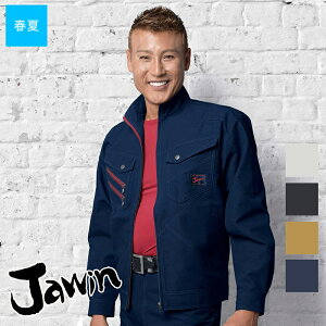 長袖ジャンパー春夏用[男女兼用]56300Jawinジャウィン自重堂Jichodo作業服作業着ワークユニフォームワークウェア