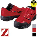 セーフティシューズ[男女兼用]S8182Z-DRAGONジィードラゴン自重堂Jichodo制服百科安全靴スニーカー作業靴ワークシューズ