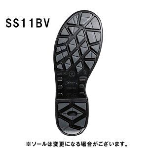 [シモン][Simon][シモンスター][SS11BV]安全靴[23.5cm〜28.0cm]ベロア素材[男女兼用]SX3厚底simonGOODDESIGNAWARD受賞短靴スニーカーワークシューズ【返品交換不可】