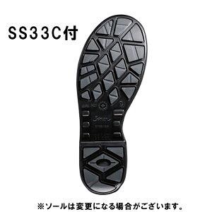 [シモン][Simon][シモンスター][SS33C付]安全靴[30.0cm]マジックテープ[男女兼用]SX3厚底simonGOODDESIGNAWARD受賞短靴スニーカーワークシューズ【返品交換不可】