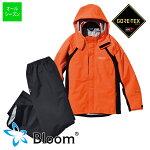 作業服Bloomウェア(ジャケット・パンツのセット)フラッシュオレンジ(T-BLOOM-SET_OR)Bloomブルーム田中産業GORE-TEXゴアテックスレインウェア作業着ワークユニフォームワークウェア