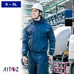 作業服制電防寒ブルゾン[男女兼用]【SS~3L】AZ-9366[返品・交換不可]AITOZアイトス作業着ワークウェアコンプレッションインナー防寒服作業ウエア