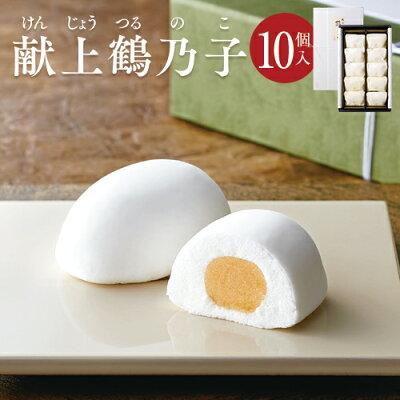 ホワイトデーに喜ばれるおすすめお菓子 石村萬盛堂 献上鶴乃子