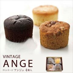 しっとりとした口あたりに焼き上げたショコラ、フロマージュ、キャラメル3種類のケーキの詰合せ...
