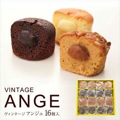 しっとりとした口あたりに焼き上げたショコラ、フロマージュ、キャラメル、3種類のケーキの詰合...