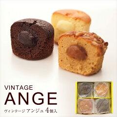 しっとりとした口あたりに焼き上げたショコラ、フロマージュ、キャラメル3種類のカップケーキの...
