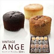 ヴィンテージアンジュ スイーツ 詰め合わせ プチギフト プレゼント チョコレート