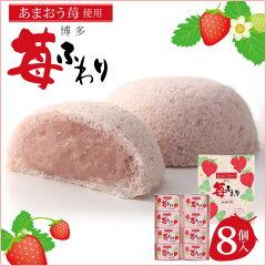 『あまおう苺』を贅沢に使用した苺カスタードクリームを、ふんわり蒸しカステラで包みました。...