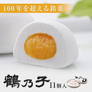 博多で100年以上愛され続ける銘菓『鶴乃子』はふくよかなマシュマロ生地の中に風味のよい黄味あ...