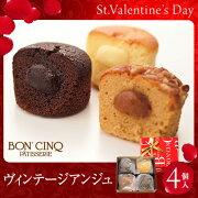 バレンタイン ヴィンテージアンジュ プチギフト プレゼント スイーツ チョコレート チョコスイーツ ホワイト