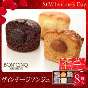 バレンタイン ヴィンテージアンジュ プチギフト プレゼント スイーツ チョコレート チョコスイーツ