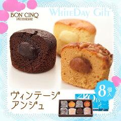 【ホワイトデー特集,焼き菓子】しっとりとした口あたりに焼き上げたショコラ、フロマージュ、キ...