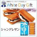 【ホワイトデー限定,レーズンサンドクッキー】ラムレーズンをたっぷり使用し、バター風味の良い...