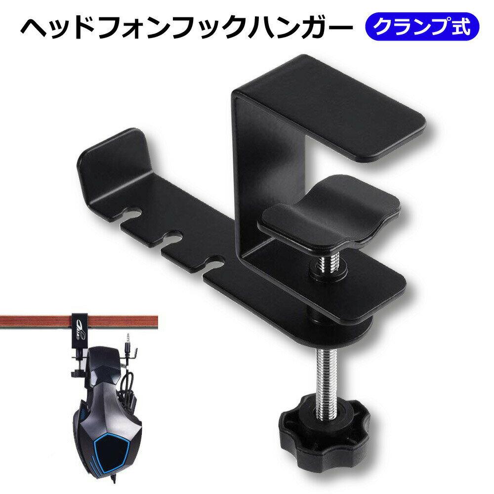 オーディオ, ヘッドホン・イヤホン  360 Sony Bose Beats DAIAD