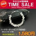 〔10%クーポン配布中/P5倍〕 限定タイムセール  激安 ハーキマーダイヤ...