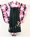 【着物・袴セット】SC326/HC321黒ピンク花盛り/深緑桜流れ