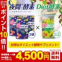 ≪メーカー公式≫ 賞味期限2年以上保証! ISDG 医食同源...