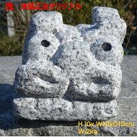 【縁起物】浅賀正治作国産御影石の彫刻『幸せを呼ぶ鬼の彫刻』