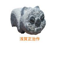 おしゃれネコ置物石彫刻浅賀正治作「わたしは誰?」かわいい