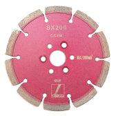 ディスコ DISCO 石材用 乾式切断工具 ダイヤモンドブレード 外径125mm×厚2.2mm×穴径20mm SX200ダイヤモンドカッター ディスクグラインダー用 P.C.D(ホイールピッチ)35mm×3穴付