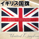 イギリス国旗 4号 約148×90cm National Flag