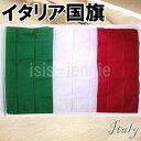【メール便送料無料】イタリア国旗 約150×92cm National...