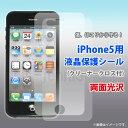 【メール便送料無料】iPhone...