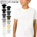 Tシャツ tシャツ モノトーン ナチュラル系 ブラック ホワ...