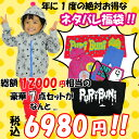 2016年新春福袋■PuriBuniオリジナル■数量限定■特...