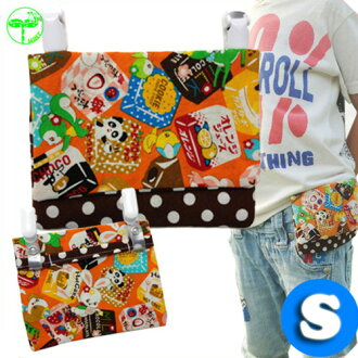 [手機口袋裡蒂羅爾橙色 S 移動口袋口袋口袋組織手帕手工製作兒童入場入場幼稚園小學幼稚園兒童日本覆蓋的女孩男孩 P12Sep14