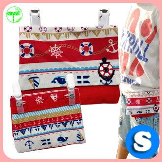 [移動口袋馬林紅S]移動口袋郵件班可的pocket口袋手巾紙覆蓋物手帕手製小孩入園入學幼稚園小學生幼稚園的兒童兒童日本製造女人的孩子男人的孩子10P03Dec16樂天卡分割