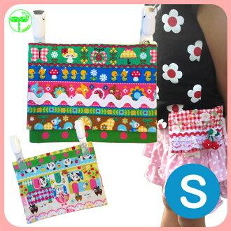 移動口袋口袋口袋組織手帕手工製作兒童入場入場幼稚園小學幼稚園兒童日本覆蓋女孩男孩 05P05Sep15