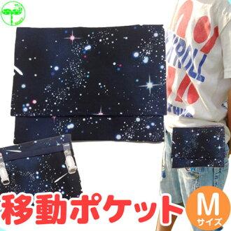 移動口袋口袋口袋組織蓋手帕手工製作兒童入場入場幼稚園小學孩子孩子在日本 Cosmo 男孩 10P05Nov16 樂天卡司