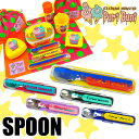 P-spoon-set-1