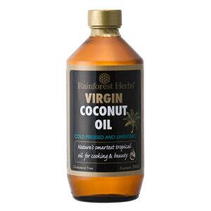 レインフォレストハーブバージンココナッツオイル(一番搾りやし油)500ml