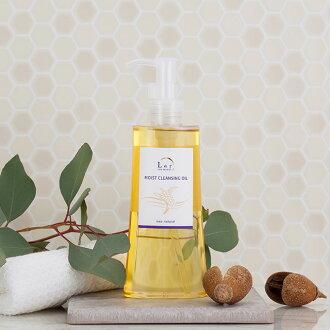 Neonatural moist cleansing oil 170 ml