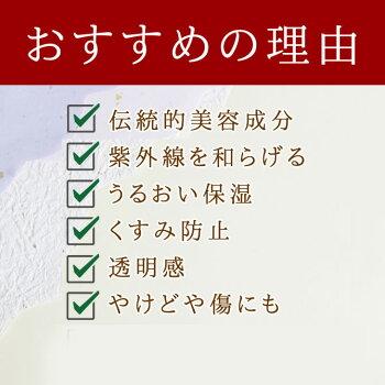 漢萌(KANPOO)アイシス紫草クリーム9.8g