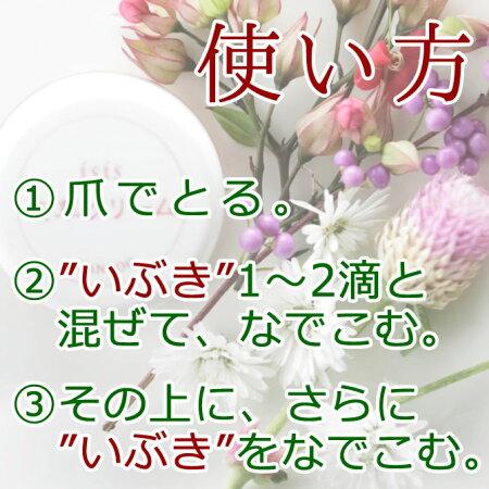 発酵・熟成コスメ漢萌(KANPOO)アイシス紫草クリーム9.8g(NTDMB)